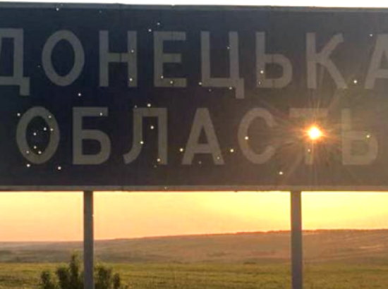 Два законопроекти по Донбасу від президента - в чому фішка?