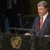 Порошенко і миротворчість - враження від виступу під час дебатів високого рівня РБ ООН