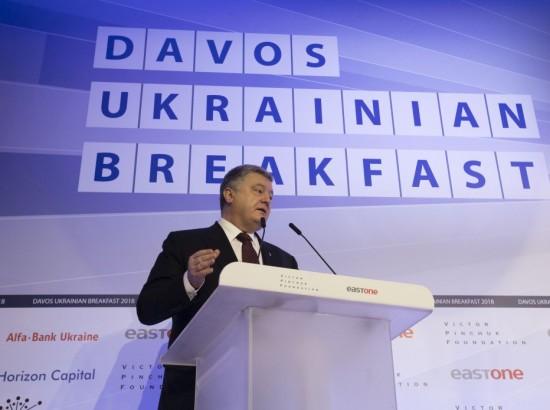 Пострадает не только Порошенко: кто и зачем давит на украинскую власть