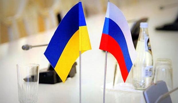 Rusiya və Ukrayna arasında informasiya əməkdaşlığı dayandırılıdı